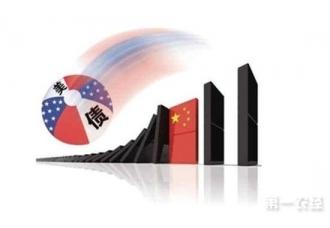 中国连续七个月增持美债 已成为美国第一大债权国