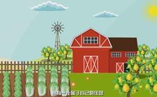 """嗨农宝:以""""共享农业""""创新,落实土地改革新政策"""