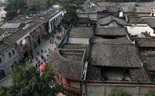 我国决定对国家历史文化名城名镇名村保护工作开展评估检查
