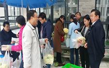 陕西宁强:高校助农解决6000余斤滞销蔬菜