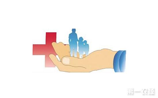 辽宁大连:农民工基本医疗保险将并入职工基本医疗保险