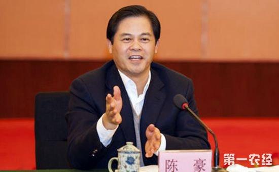 云南省省委书记陈豪:有决心确保到2020年实现全面脱贫