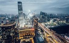 中国楼市降温:9月热点城市房价全部回落