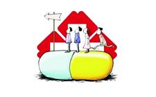 广州发布《广州市困难群众医疗救助购买服务项目实施办法》