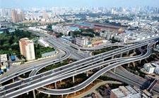 关注地方经济:河南着力优化经济结构