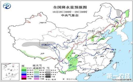 京津冀等地有大雾 我国迎来新一轮的较强冷空气