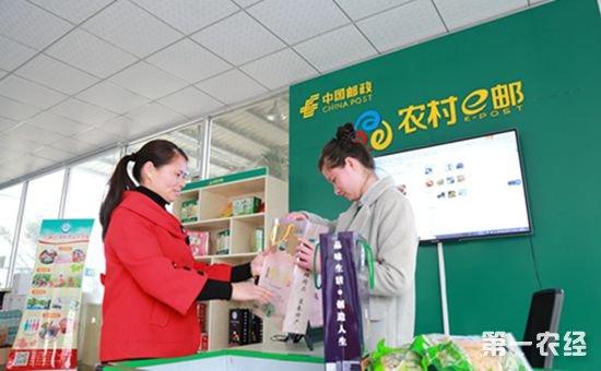 贵州发布《贵州省150亿元网络扶贫政策性优惠贷款实施方案》