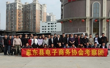 惠东县已建成农村淘宝50个村级服务站