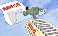 2017年胡润地产富豪榜:8位闽商登榜 数量仅次于粤商