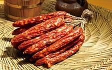 <b>过多摄取腊肉或增加安全风险 自制腊味宜放15天后食用</b>