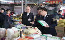 山西省食药监局公布353批次食用农产品监督抽检结果