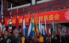 第22届中国国际渔业博览会于11月1日在青岛拉开帷幕