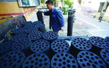京津冀联合发布能源协同发展行动计划 将共同推进压减燃煤工作