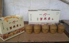 浙江兰溪著名土特产:芝堰荞麦烧