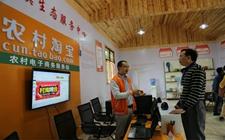 灌云县两年内建成146家村淘服务站