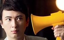 017年胡润80后富豪榜出炉啦 王思聪排名居然下降6位
