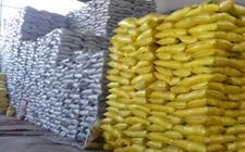 全国化肥批发价格持续上涨 国际氮肥市场需求旺盛