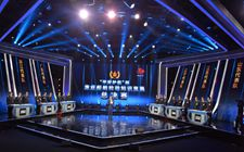"""<b>""""平安护航""""杯全国渔业船舶检验知识竞赛总决赛在北京举办</b>"""