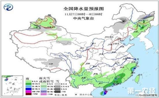 冷空气影响北方地区 北方多地开始大降温