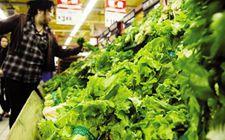 黑龙江发布食用农产品批发市场质量安全新规
