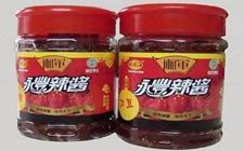 湖南双峰县特产——永丰辣酱