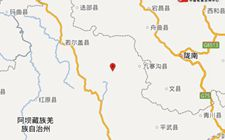 四川九寨沟今晨发生4.5级地震 震源深度16公里
