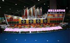 第八届广东现代农业博览会将于2017年11月16-19日在广州举行