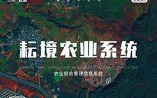 <b>佳格天地将在苏州双新双创博览会上展示创新成果</b>