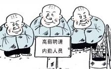寒山寺辟谣:和尚月薪一万八是假的!