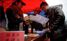 重庆黔江:通过政策激励 吸引农民工返乡就业创业