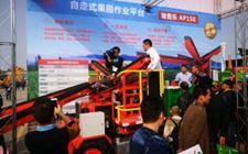 <b>杨凌农高会汇集多项农业科技成果 高科技农业将成未来趋势</b>