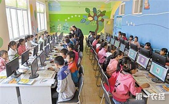 宁夏将建立贫困家庭子女教育精准资助体系 深化教育扶贫