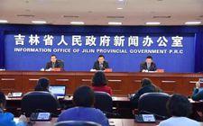 """吉林省通化市发布""""招贤令"""" 公开退休党员领导干部到基层任职"""