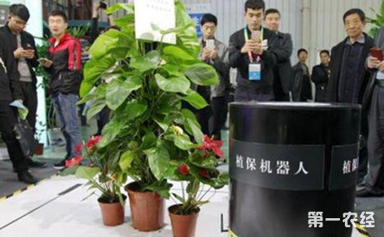 第二十四届中国杨凌农业高新科技成果博览会在陕西杨凌闭幕