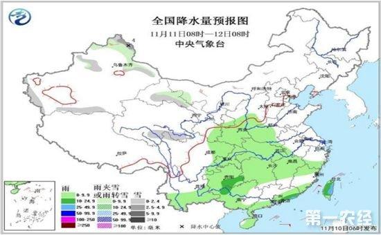 """中央气象台继续发布寒潮蓝色预警 台风""""海葵""""将进入南海东部海域"""