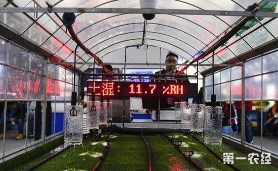 首届全国新农民新技术创业创新博览会于昨日在苏州开幕