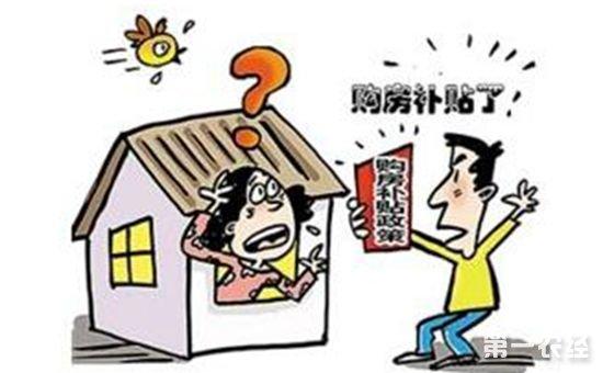 湖北宜昌:1000多户农民工家庭喜得万元购房补贴红包