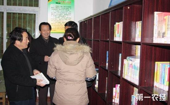 河南省46972个农家书屋全部配齐4种十九大文献