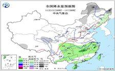 弱冷空气将影响北方地区 南方地区多阴雨天气
