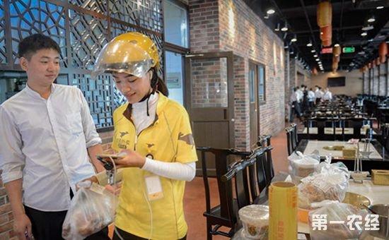 《网络餐饮服务食品安全监督管理办法》发布 自2018年1月1日起施行