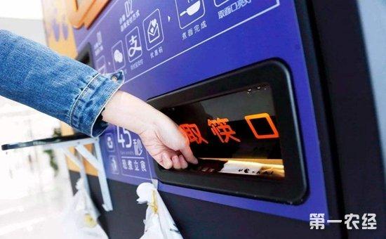 上海:支持自动制作售卖食品新设备  严控食品安全风险的底线