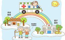 天津:推进医疗机构与养老机构合作 完善医养结合机制