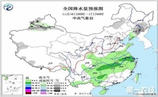 新一轮冷空气将影响我国中东部地区 南方地区多阴雨天气