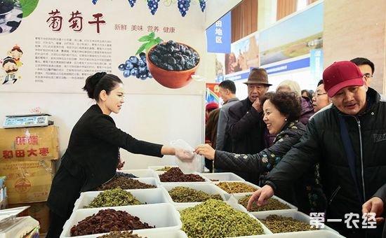 第八届新疆农产品北京交易会于近日在北京全国农业展览馆落下帷幕
