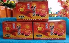 云南宜良特产:汤池老酱