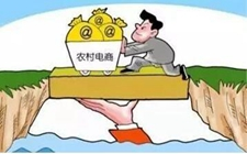<b>安徽推出农村电商全覆盖奖补政策</b>
