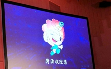 <b>第五届中国淘宝村高峰论坛将于下月举行 论坛亮点主要有这些!</b>