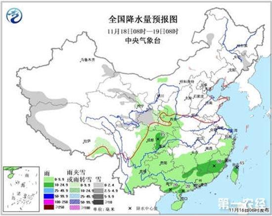 受超强冷空气的影响,我国中东部地区将迎来大幅度的降温。中央气象台于11月16日06时继续发布寒潮蓝色预警。而我国南方地区在未来三天里多阴雨天气,其中,江南中部、华南北部等地局地有大雨。   下面是未来具体预报。   16日08时至17日08时,新疆西部和沿天山地区、内蒙古东部、东北地区中部、青海南部、西藏南部等地有小到中雪或雨夹雪,其中新疆沿天山地区、吉林东部、辽宁东北部的部分地区有大到暴雪;西南地区东部、江汉、黄淮南部、江淮、江南、华南西部等地的部分地区有小到中雨;内蒙古中部、西藏西部等地有4~5级风。   17日08时至18日08时。新疆沿天山地区、青海东部和南部、甘肃南部、东北地区东部等地的部分地区有小到中雪或雨夹雪,其中,吉林东部局地有大到雪;陕西南部、西南地区东部、黄淮、江淮、江汉、江南、华南中西部等地有小到中雨或阵雨,其中广西北部、江西北部、浙江南部、福建北部局地有大到暴雨。内蒙古中东部、华北、黄淮、江淮、江汉等地有4~6级风。   18日08时至19日08时,甘肃中部和南部、西藏南部、吉林东部等地局地有小雪或雨夹雪;陕西中南部、西南地区东部、江南中南部、华南、云南中东部等地等地有小到中雨或阵雨;内蒙古中东部等地有4~6级风。