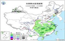 <b>中央气象台发布寒潮蓝色预警 南方地区阴雨天气多</b>