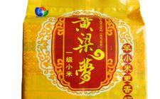 河南省有15个农产品上榜2017年度全国名特优新农产品目录